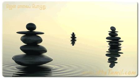 Bodhi Dharma - 3