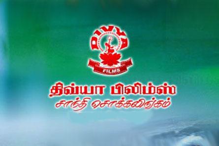 Divya-Films-fi
