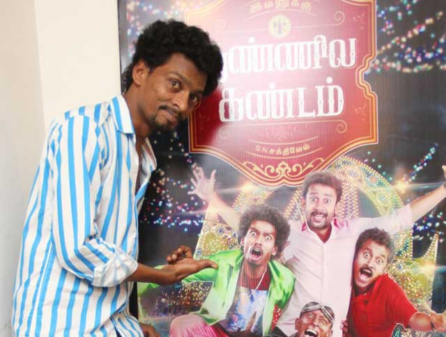 ivanukku-thannila-gandam-audio-launch-fi