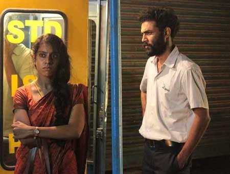 Kutram-Kadithal-trailer