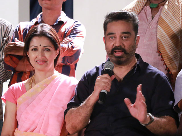 Happy-Papanasam-fi