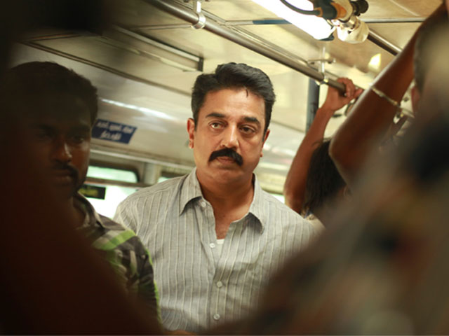 Papanasam-review-fi