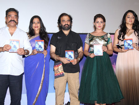 Thoonga-Vanam-Audio-Launch-fi