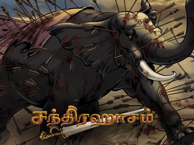 Chandrahaasam-fi