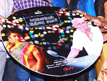 Yaanai-Mel-Kuthirai-Savaari-Audio-launch-fi