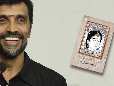 Naveena ithikasam