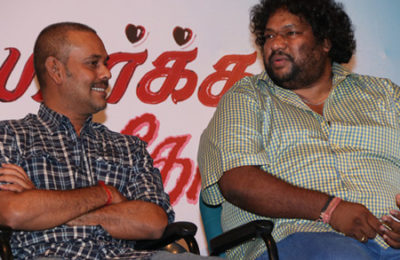 paarkka-thonuthey-audio-launch-fi