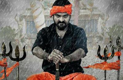 Mannar-Vagaiyara-first-look-fi