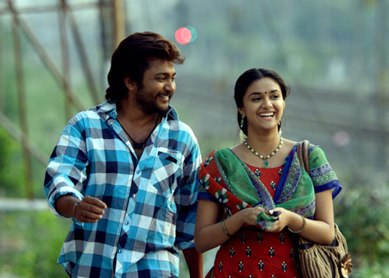 Paambusattai-review-fi