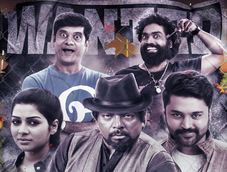 Thittam-Pottu-Thirudara-Koottam-First-Look-Poster-fi