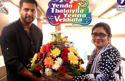Yenda-Thalaila-Yenna-Vaikkala-trailer