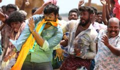 Karuppan-review-fi