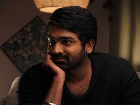 Vijay-Sethupathi-Junga-fi