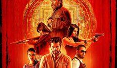 idhu-vedhalam-sollum-kathai-teaser-fi