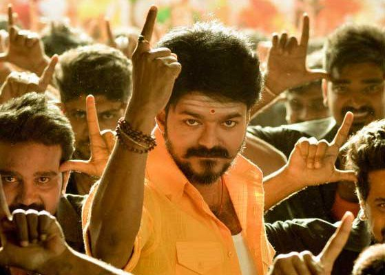 Mersal-review-fi