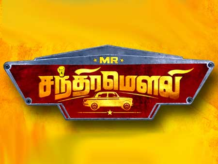 Chandramouli-press-release-fi