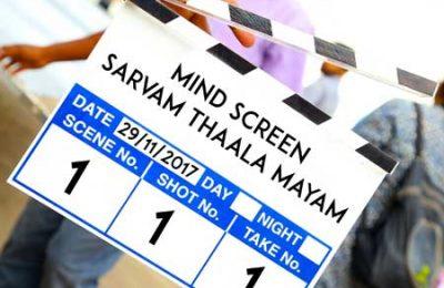 Sarvam-Thaala-Mayam-pooja-still-fi
