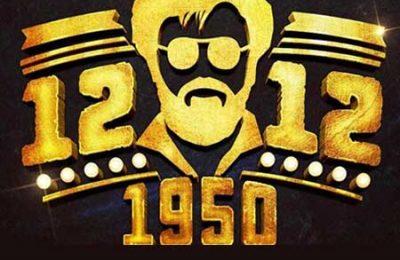 12-12-1950-review fi