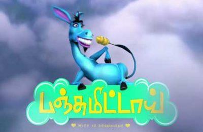 Panjumittai-trailer-fi