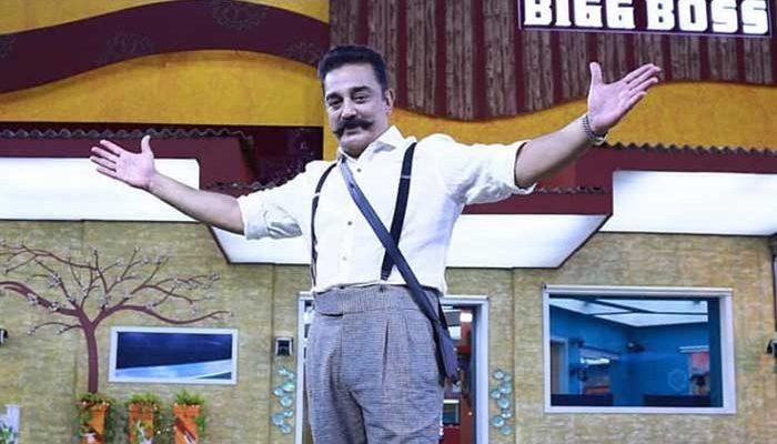 Big-Boss-2---Tamil