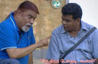 BiggBoss-Tamil-Season-2---Day-1
