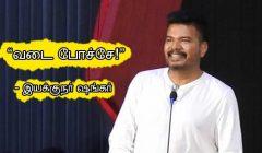 Shankar-at-Traffic-Ramasamy