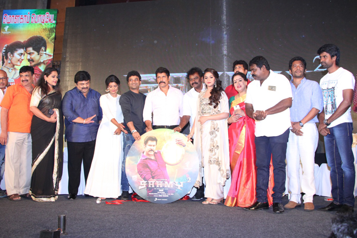 Saamy-2-audio-launch