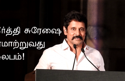 Vikram-at-Saamy-square-audio-launch