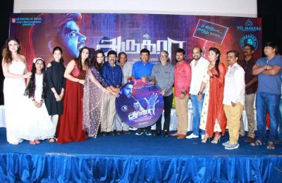 Aaruthra-audio-launch