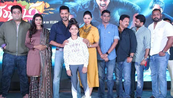 Lakshmi-movie-Ditya