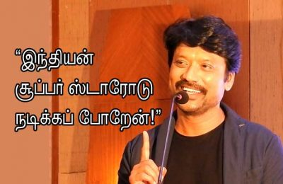 Super-happy-SJ-Suryah