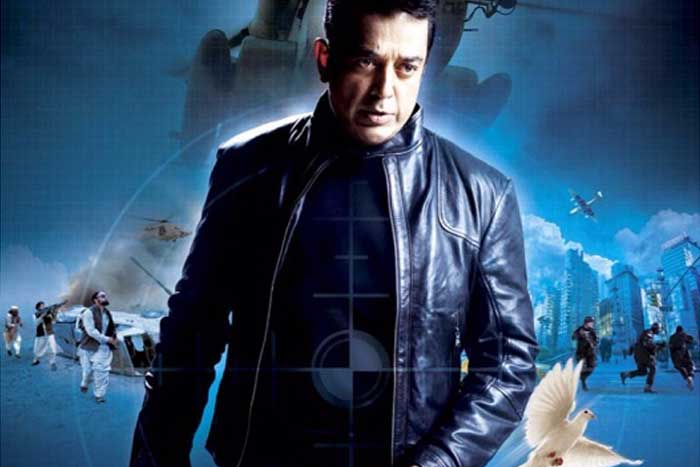 Vishwaroopam-2-movie-review
