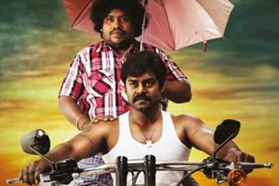 Billa-Pandi-first-look fi