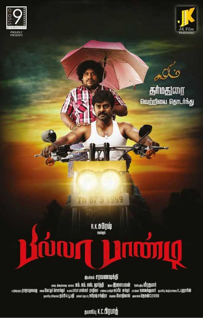 Billa-Pandi-first-look