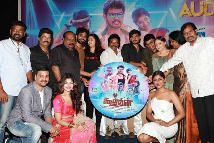 Koothan-audio-launch