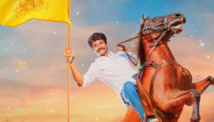 Seemaraja-movie-review