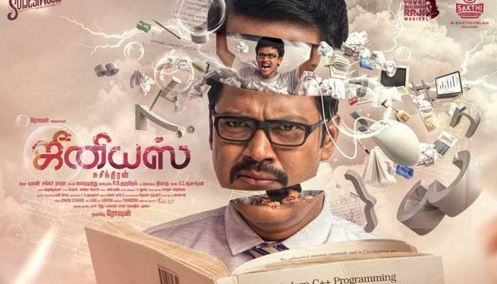 Genius-movie-review