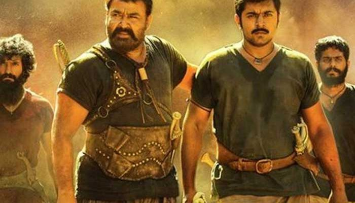 Kayamkulam-Kochunni-movie-review
