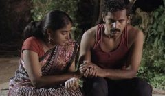 Manushangada-movie-review