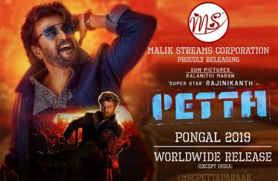 Petta---international-rights