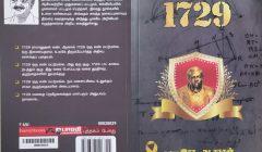 1729--novel