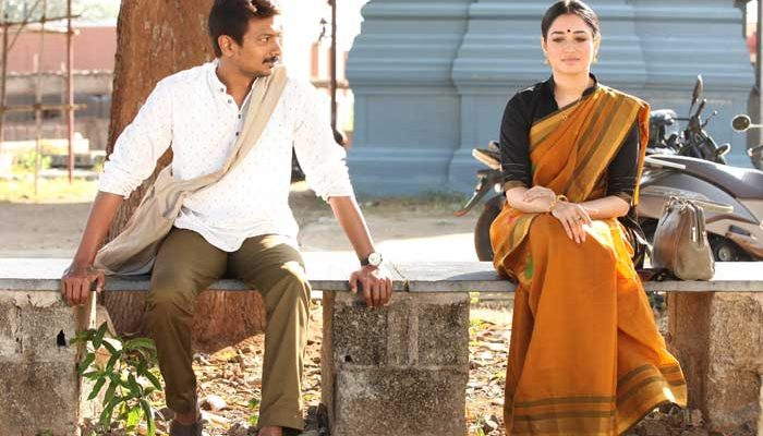 Kanne-Kalaimaane-movie-review