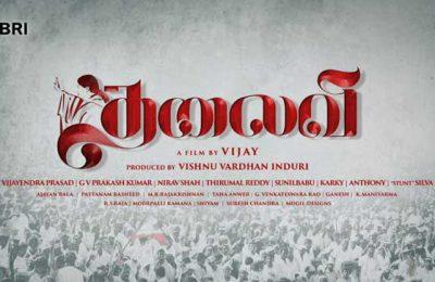 Thalaivi-poster