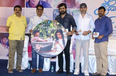 July-Kaatril-audio-launch