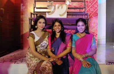 thari-serial