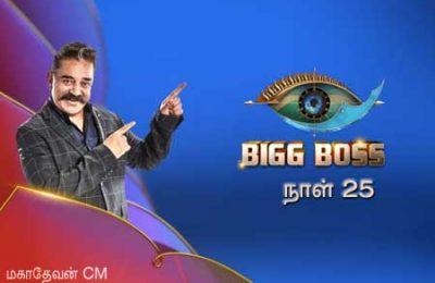 Bigg-boss-day-25