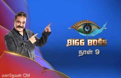 Bigg-boss-day-9