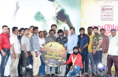 evanum-buddhanillai-audio-launch