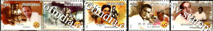 Tamil cinema Stamps