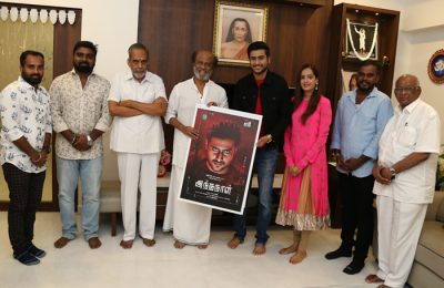 antha-naal-poster-by-Rajini